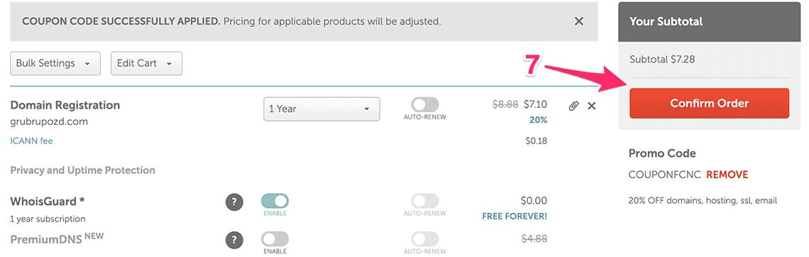 подтверждение заказа на покупку домена